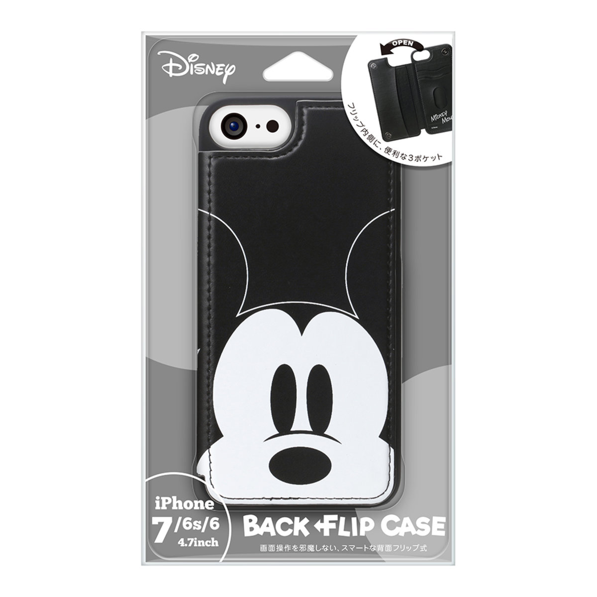 disney flip phone case iphone 7