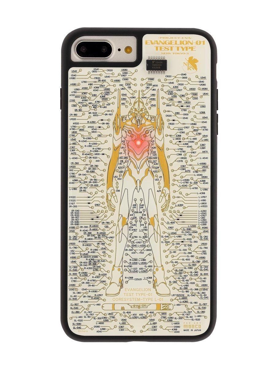 Moeco | FLASH EVA01 PCB ART iPhone7Plus case (White) | HKTVmall ...