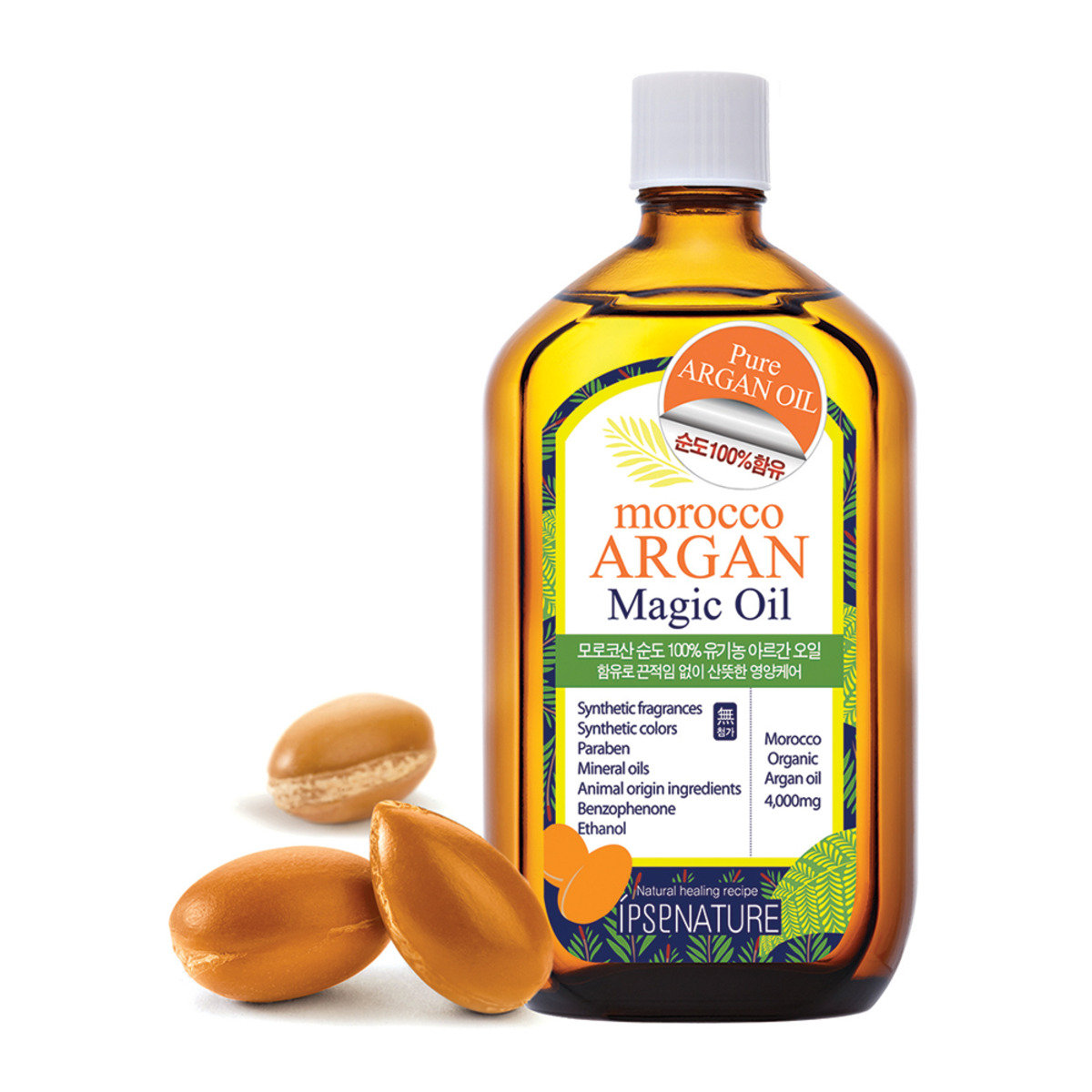argan oil origin