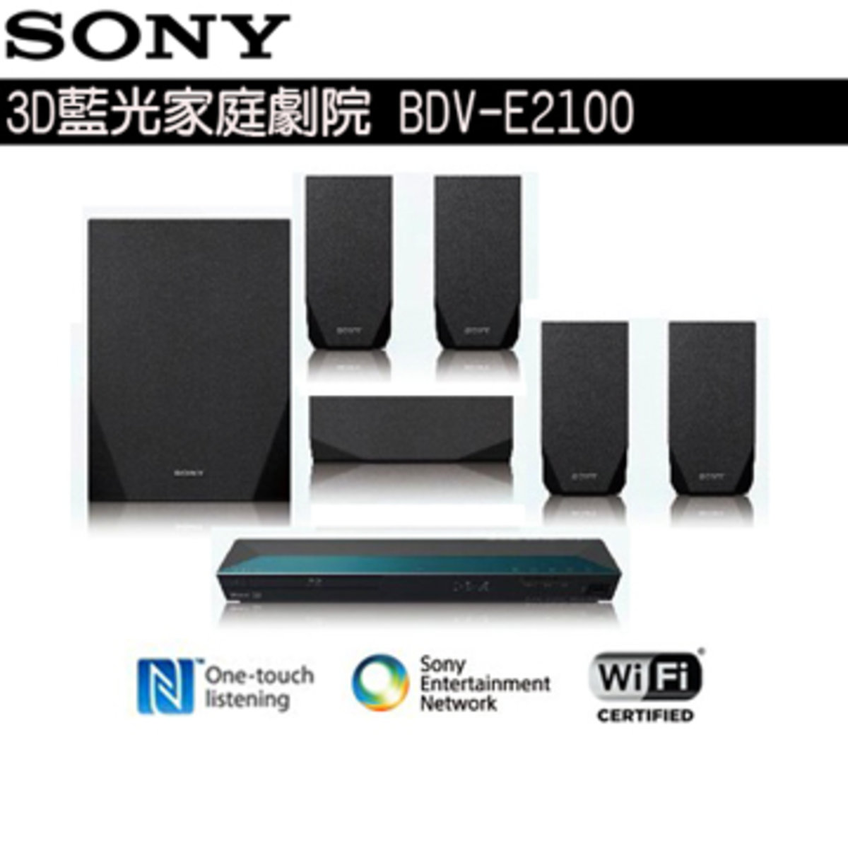 Modern Sony Home Entertainment Network Adornment - Everything You ...