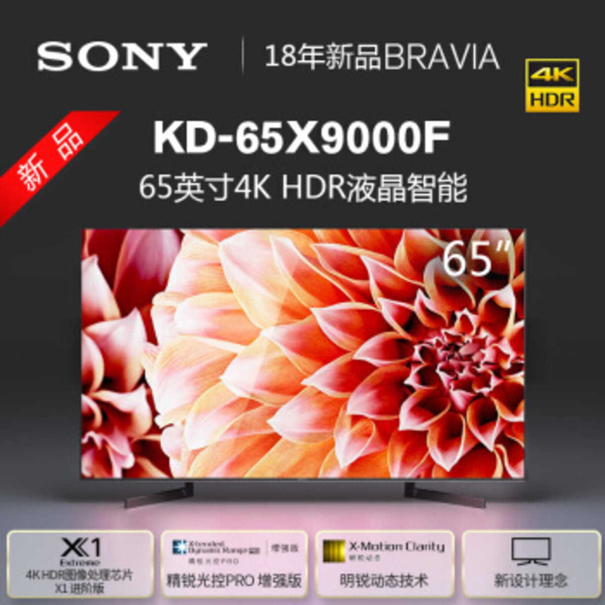 Sony | KD-65X9000F 65 HDR TV 4K android tv (3 year warranty