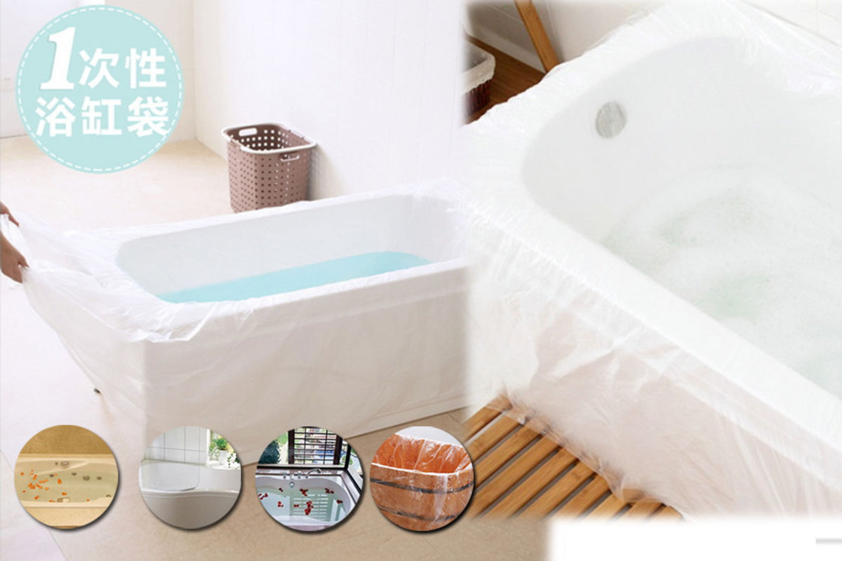 Convene | Disposable Bathtub Protector (10PCS) | HKTVmall Online ...