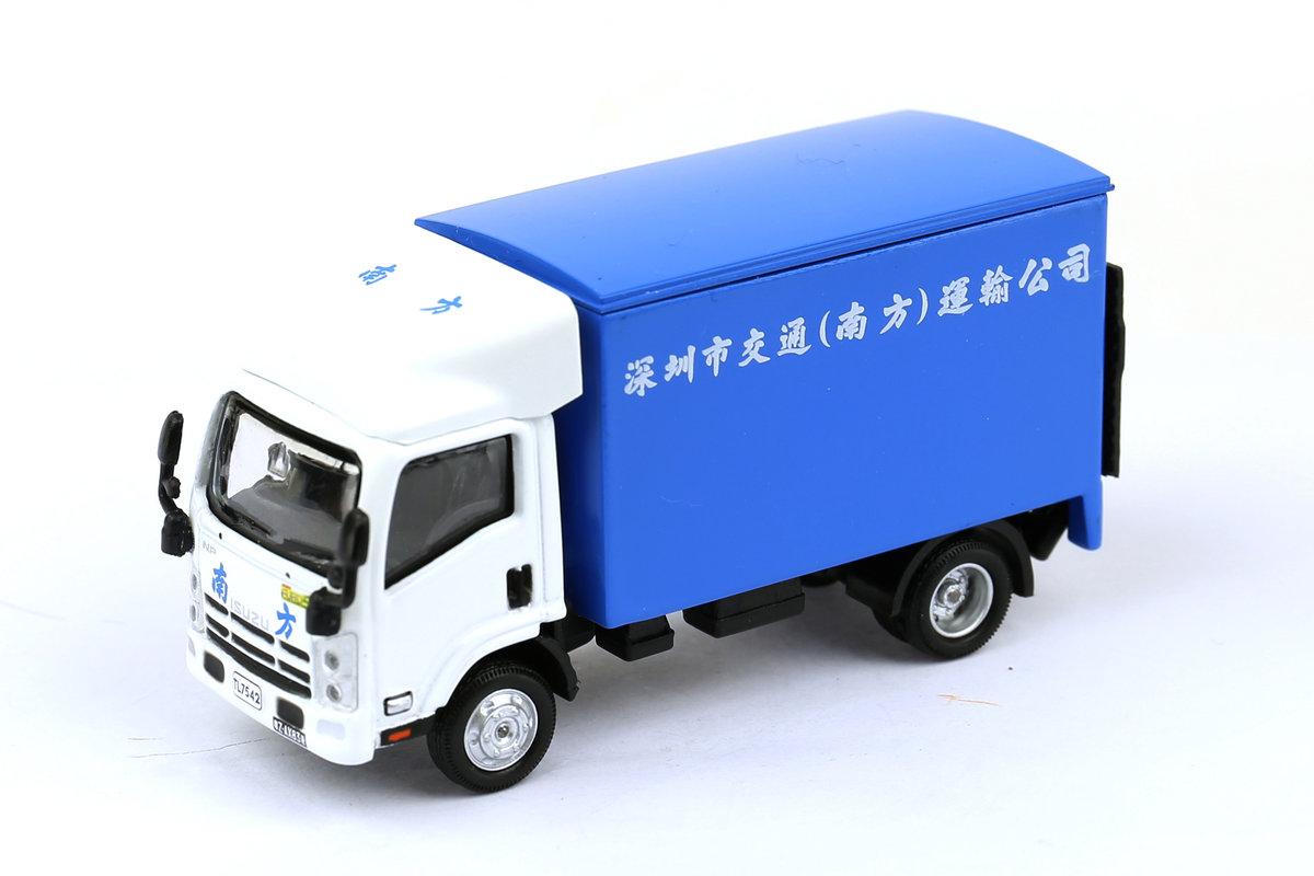 Tiny | 57 ISUZU NPR Box Lorry | HKTVmall Online Shopping