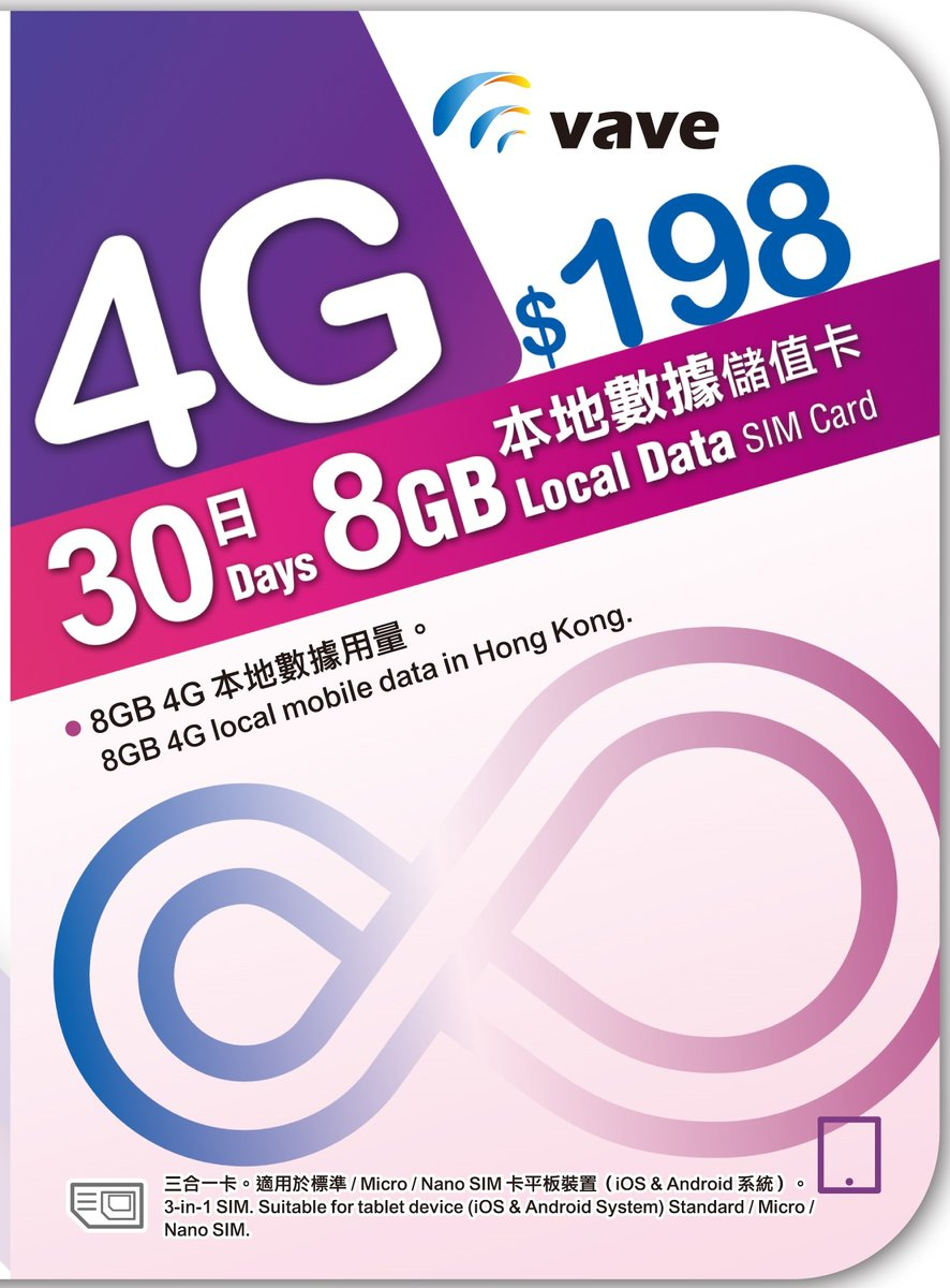 30 days vave 8gb local data sim card 198