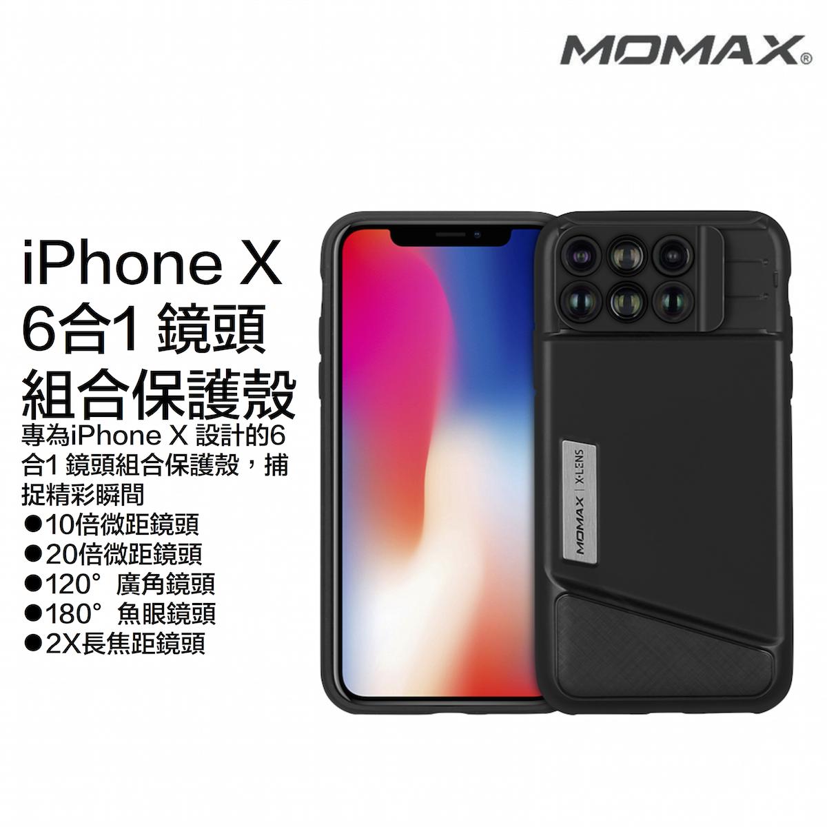 brand new c0d5a 3f742 Momax | Momax X-LENS 6in1 Lens Case iPX | HKTVmall Online Shopping