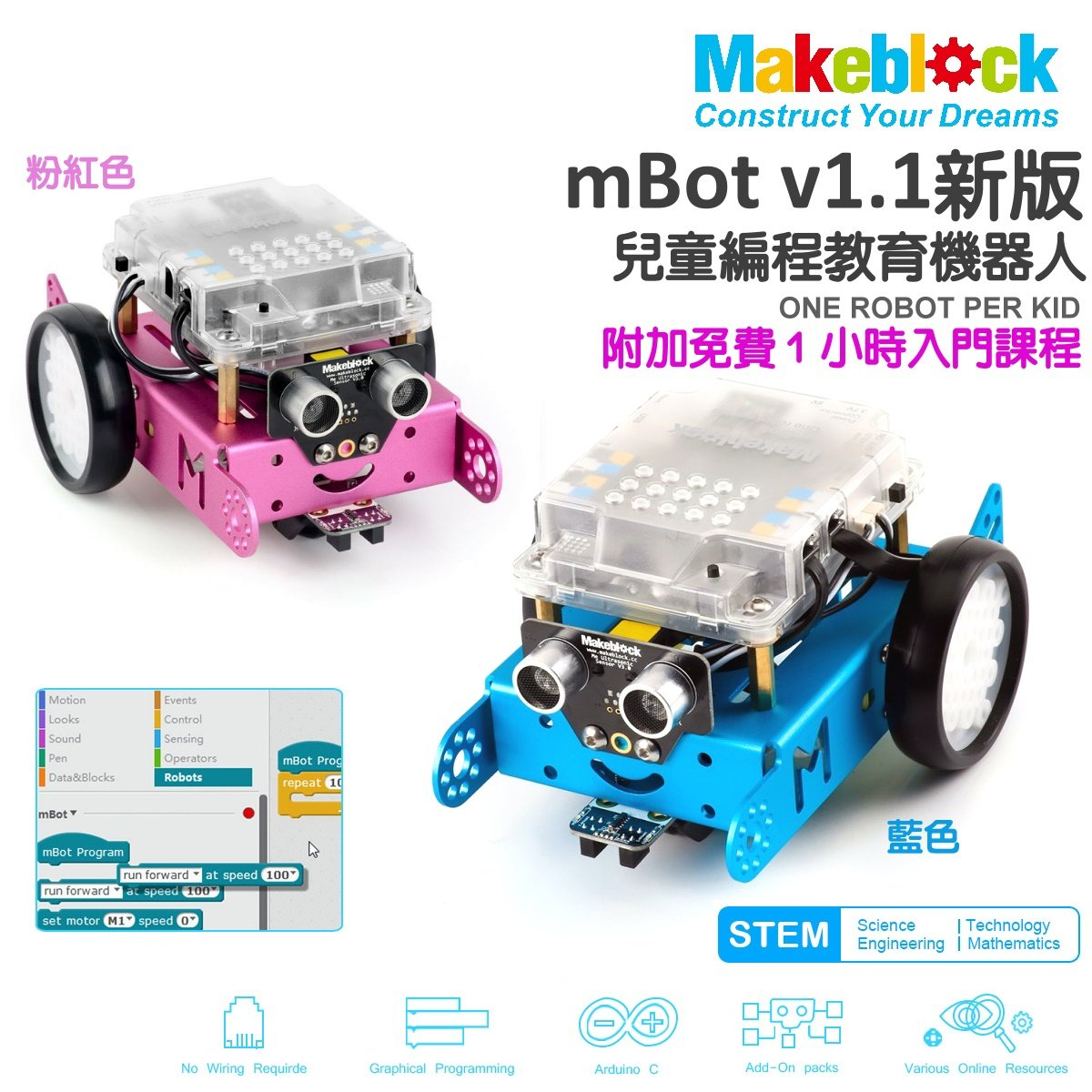 Makeblock Mbot Stem Educational Robot Kit V11 Bluetooth Li Polymer Battery