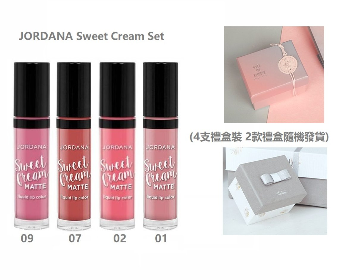 JORDANA Sweet Cream Set (4 shades in free gift box)