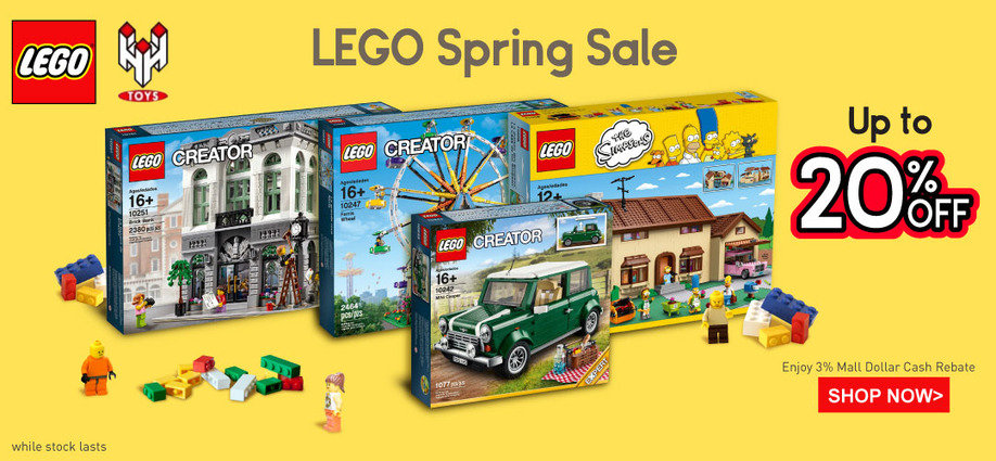 【LEGO Spring sale】UP to 20% off for selected LEGO