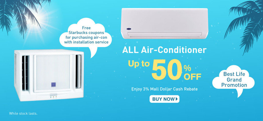 【ALL Air-Conditioner 50% OFF!!】Plus 90% OFF for installation service