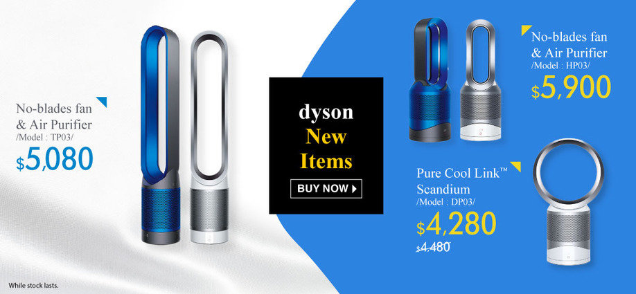 $5080 For DYSON No-blades fan & Air Purifier!