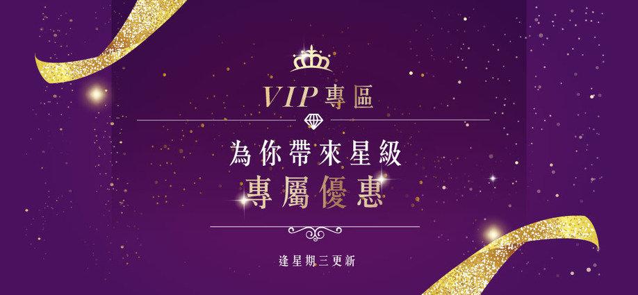 VIP Promgram