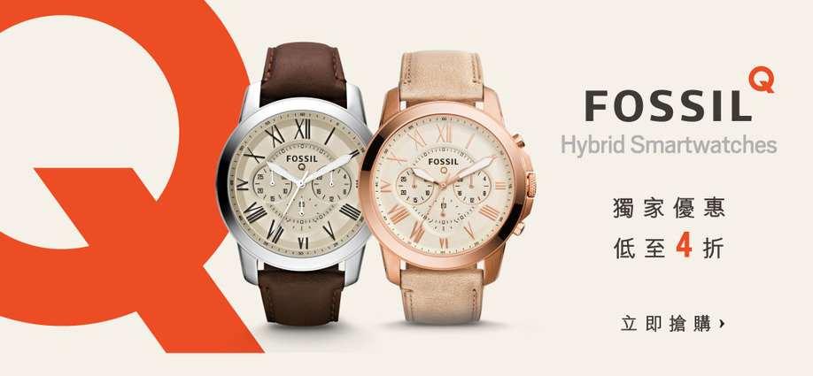 NEW STORE - FOSSIL  exclusive offer up to 60% off