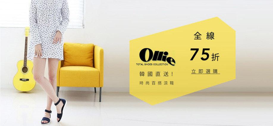 OLLIE  韓國直送! 時尚百搭涼鞋 全線75折