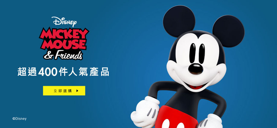 mickey-generic_disney_slider-a_2