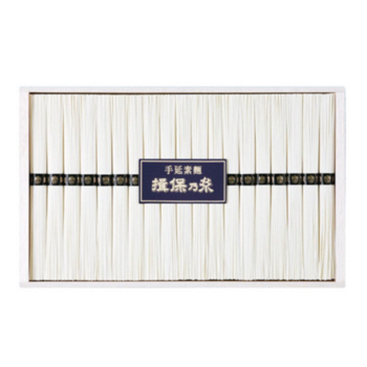 手延素麵 揖保乃糸(19束) HK-30