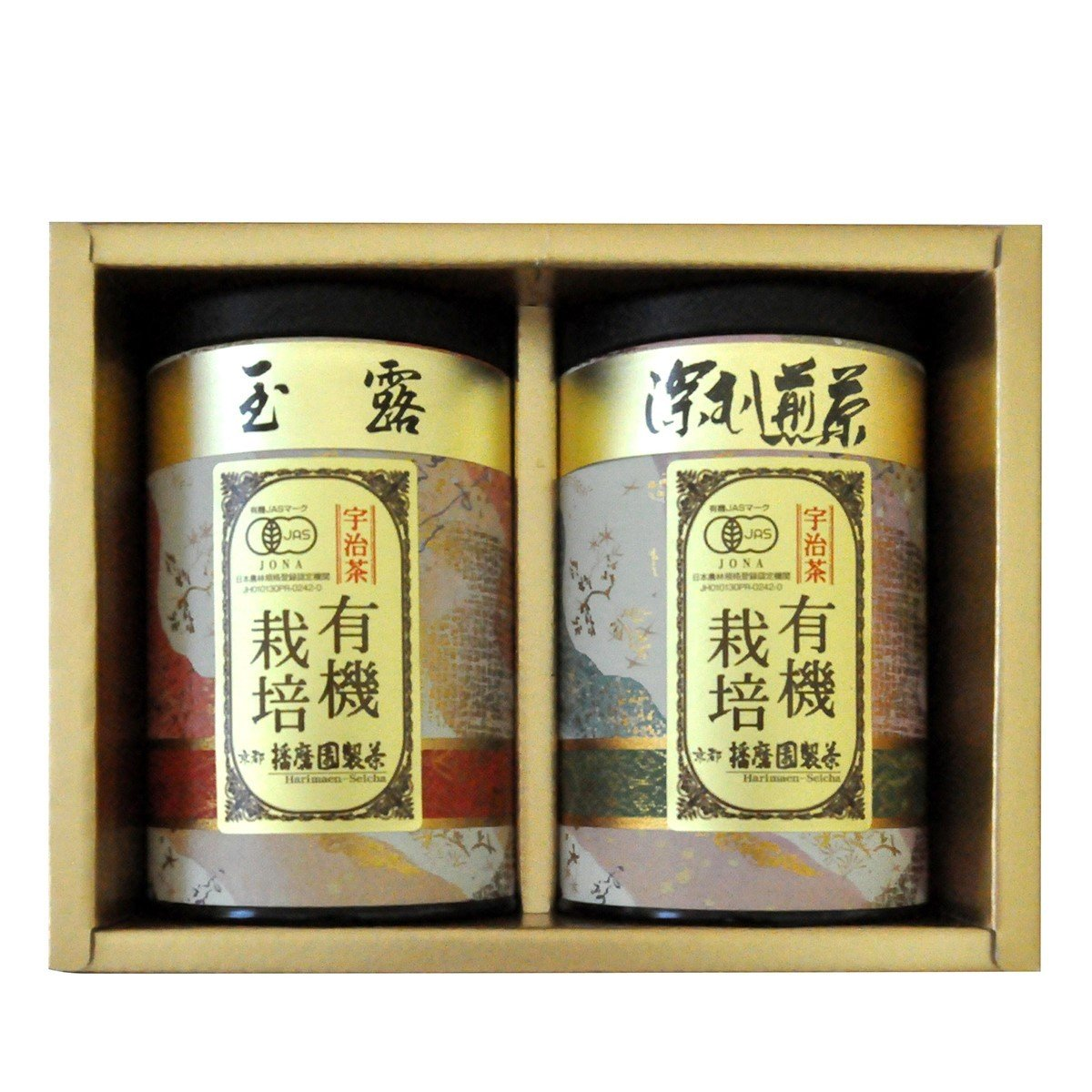 有機宇治茶 2罐套裝(HY‐40)