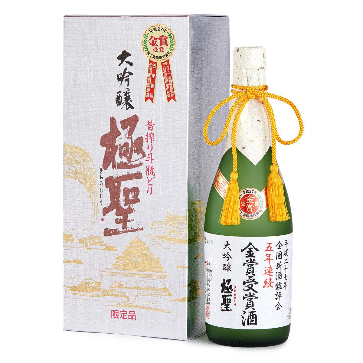 岡山 極聖 大吟釀 「金賞受賞酒」 (720毫升)