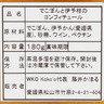 愛媛 「媛太陽」 蜜柑啫喱+果醬+健康醋 禮品組合