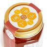 愛媛 日本100%純蜂蜜 「伊予之惠」 (220克)