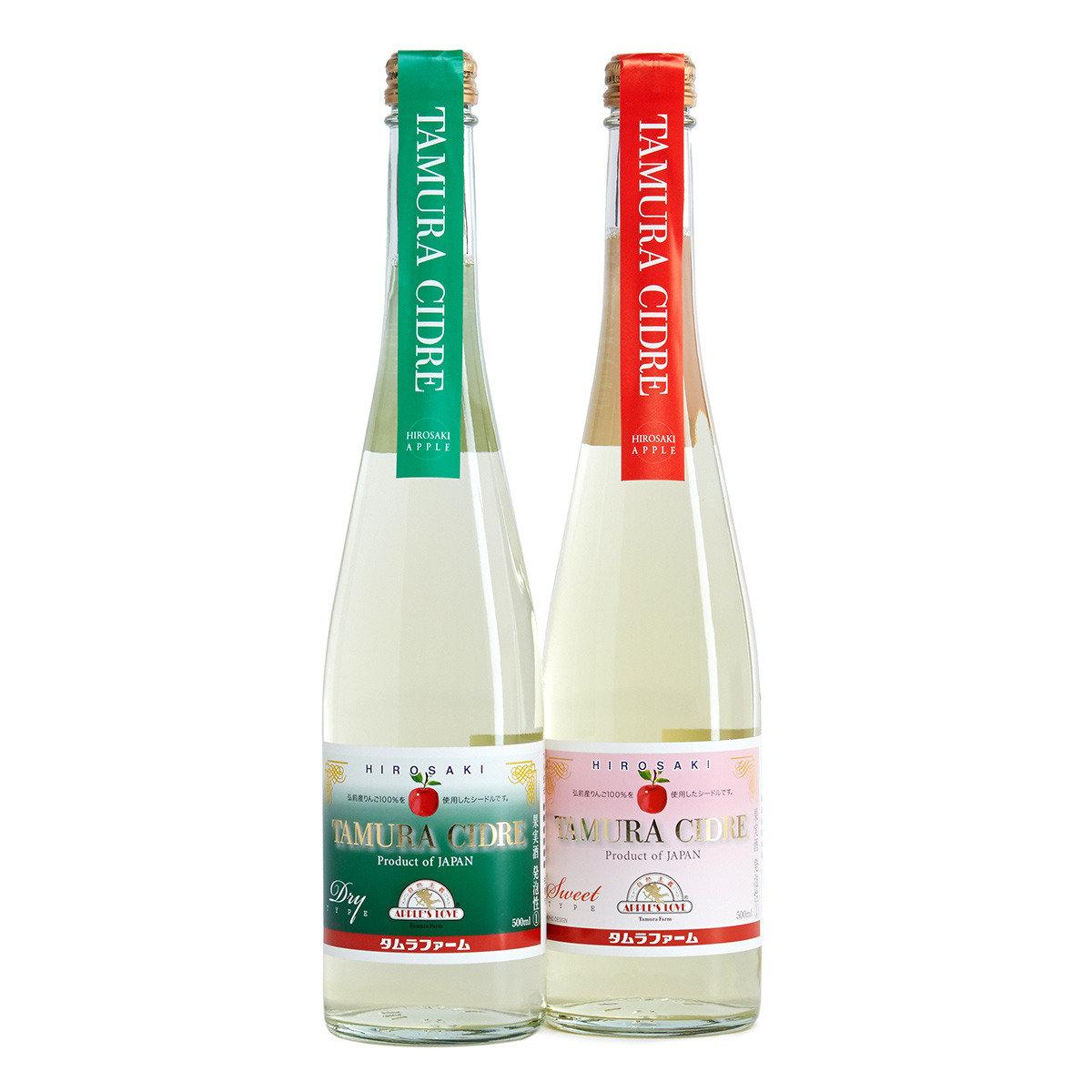 田村蘋果酒 2種口味(Sweet 500毫升 x1樽 & Dry 500毫升 x 1樽)