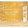 奢華蘋果梳打(Apprimo x2樽 連禮盒)