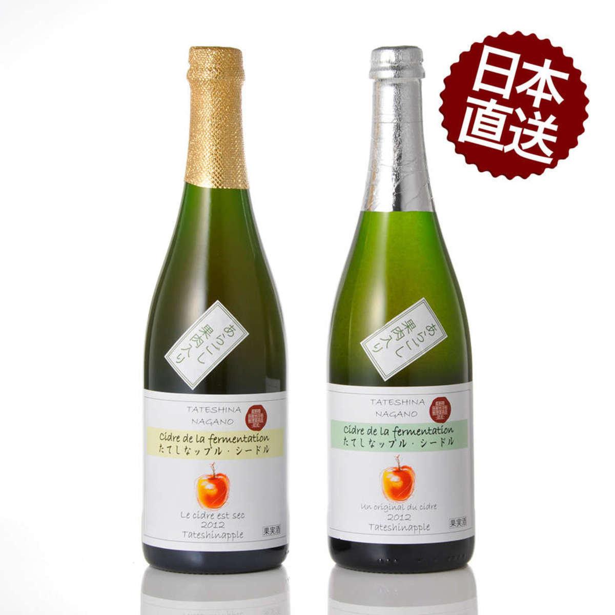 立科 蘋果酒組合(2支裝)