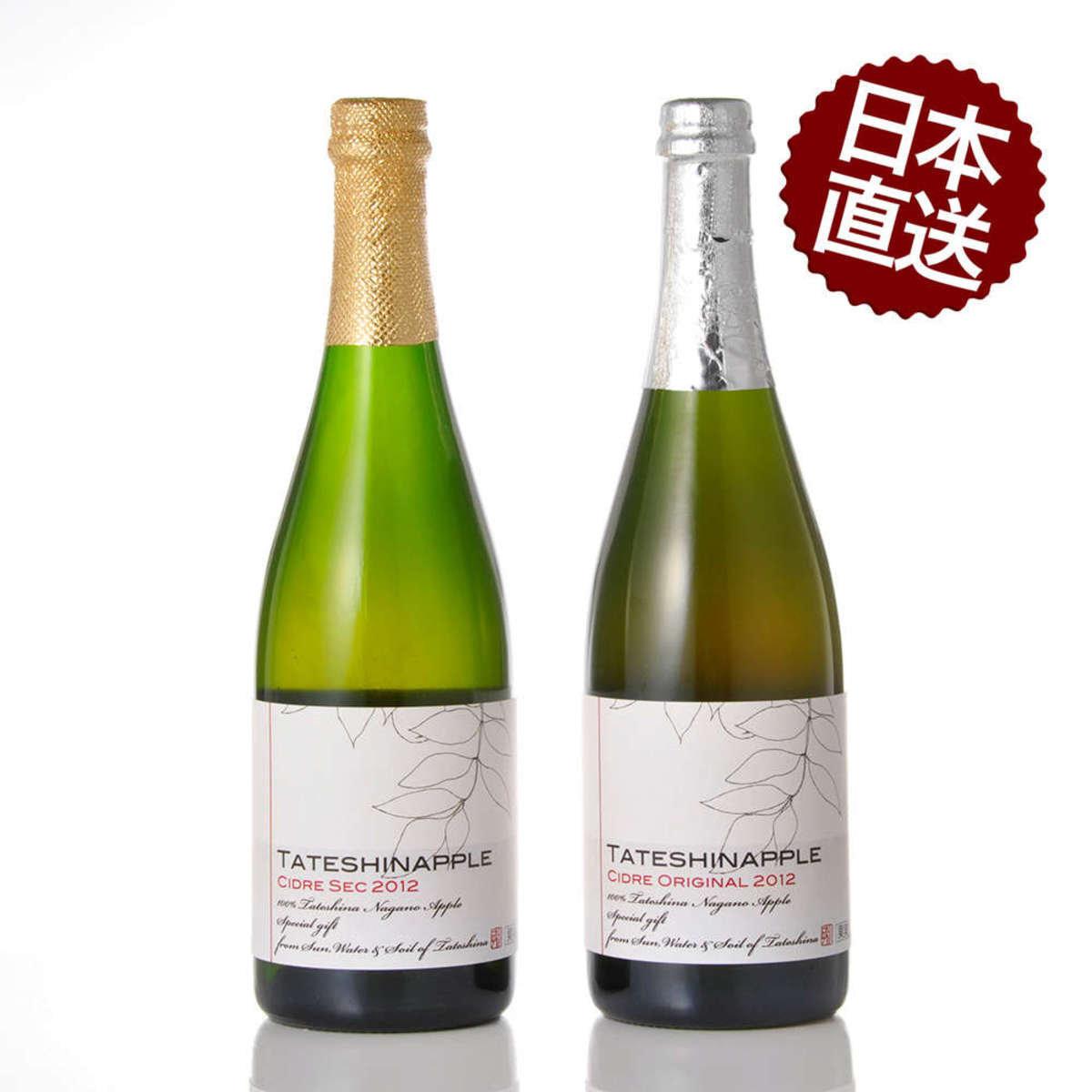 立科 高級蘋果酒組合(2支裝)