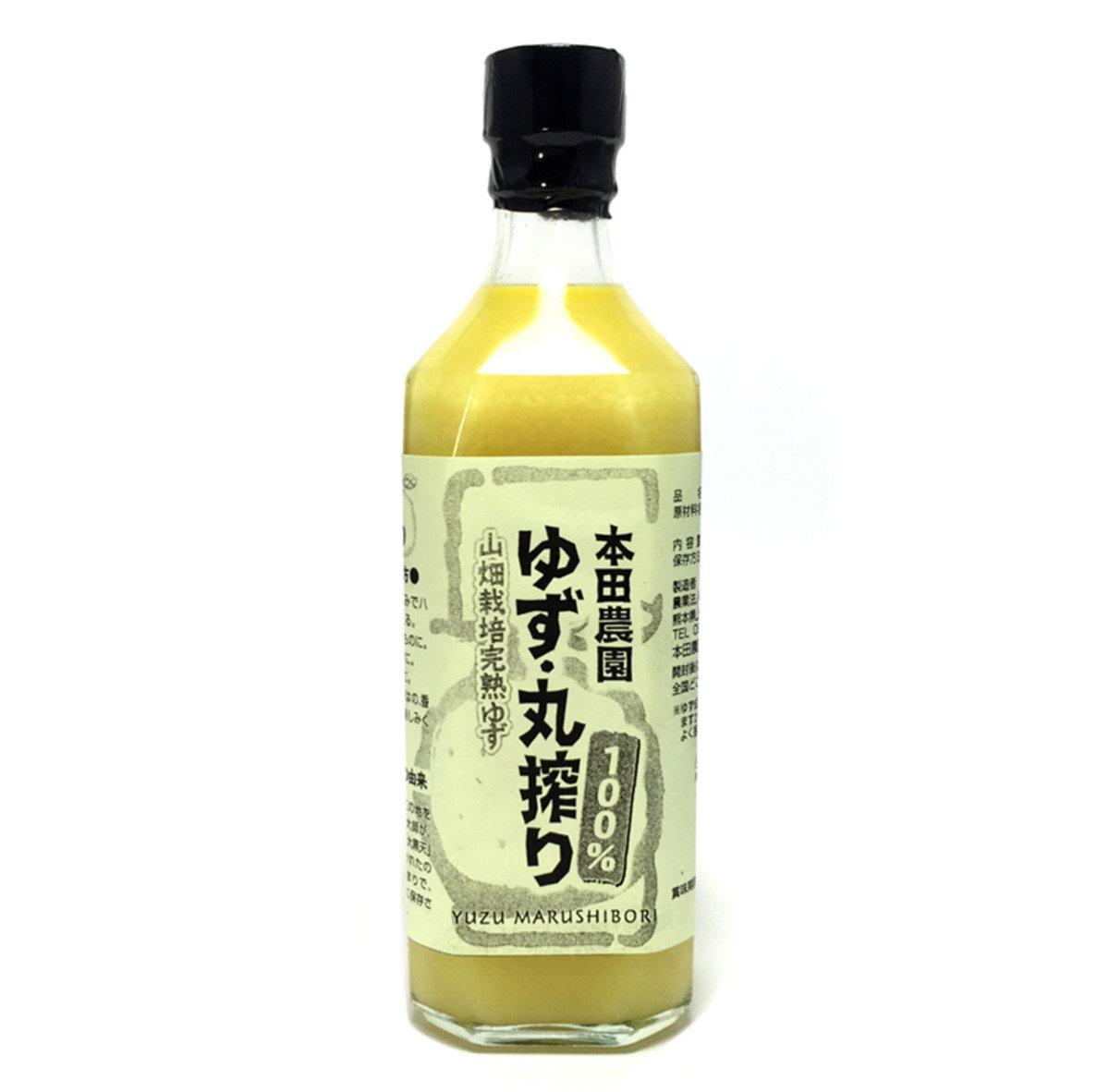 原個鮮搾柚子汁 (520毫升)