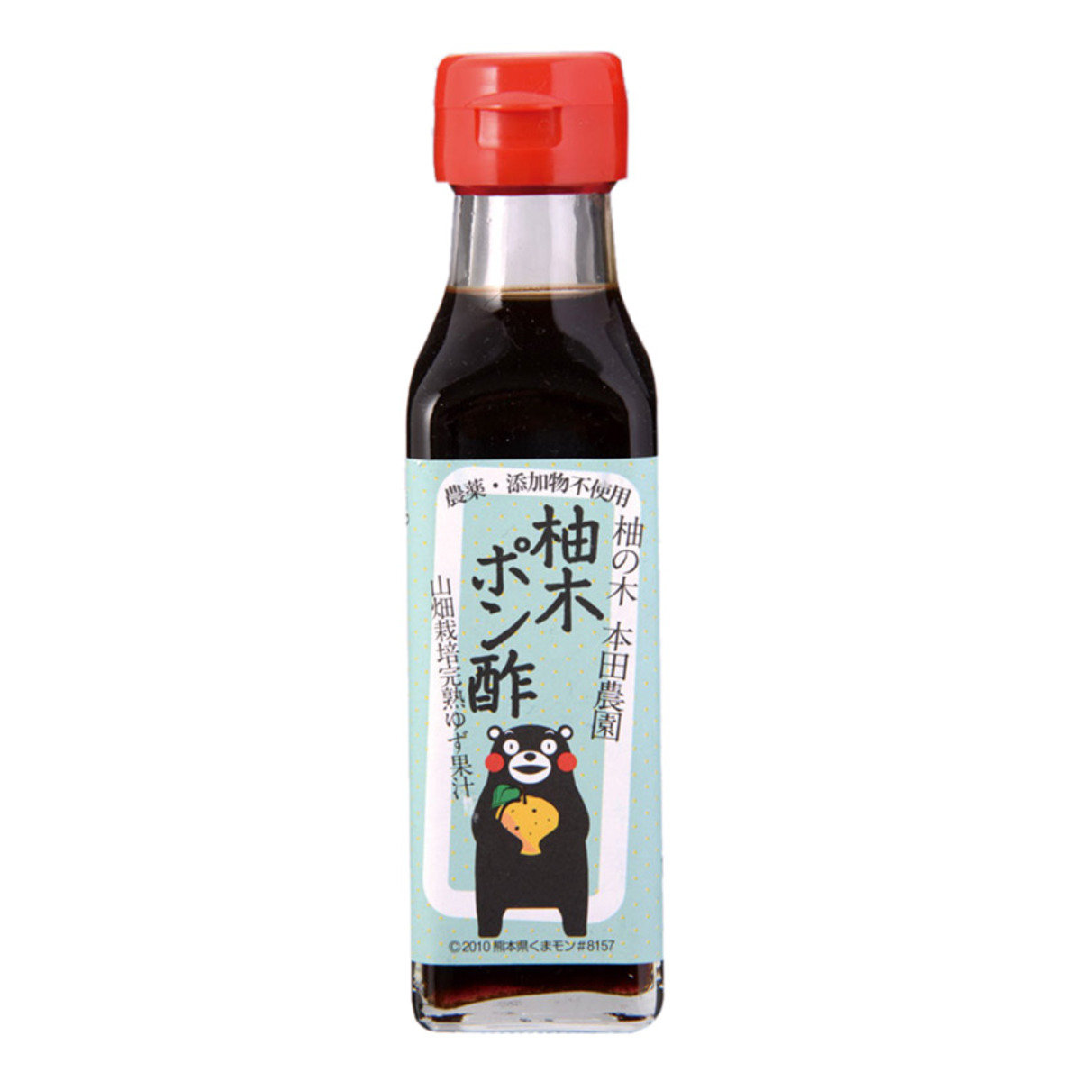 柚子醋 (120毫升)