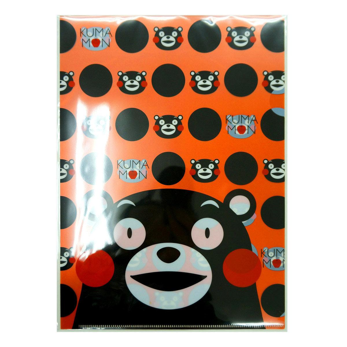 KUMAMON A4透明文件夾 (橙色)