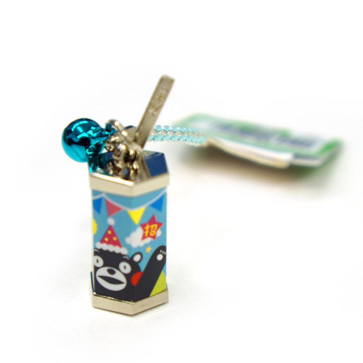 KUMAMON 求籤筒手機掛飾 (藍)