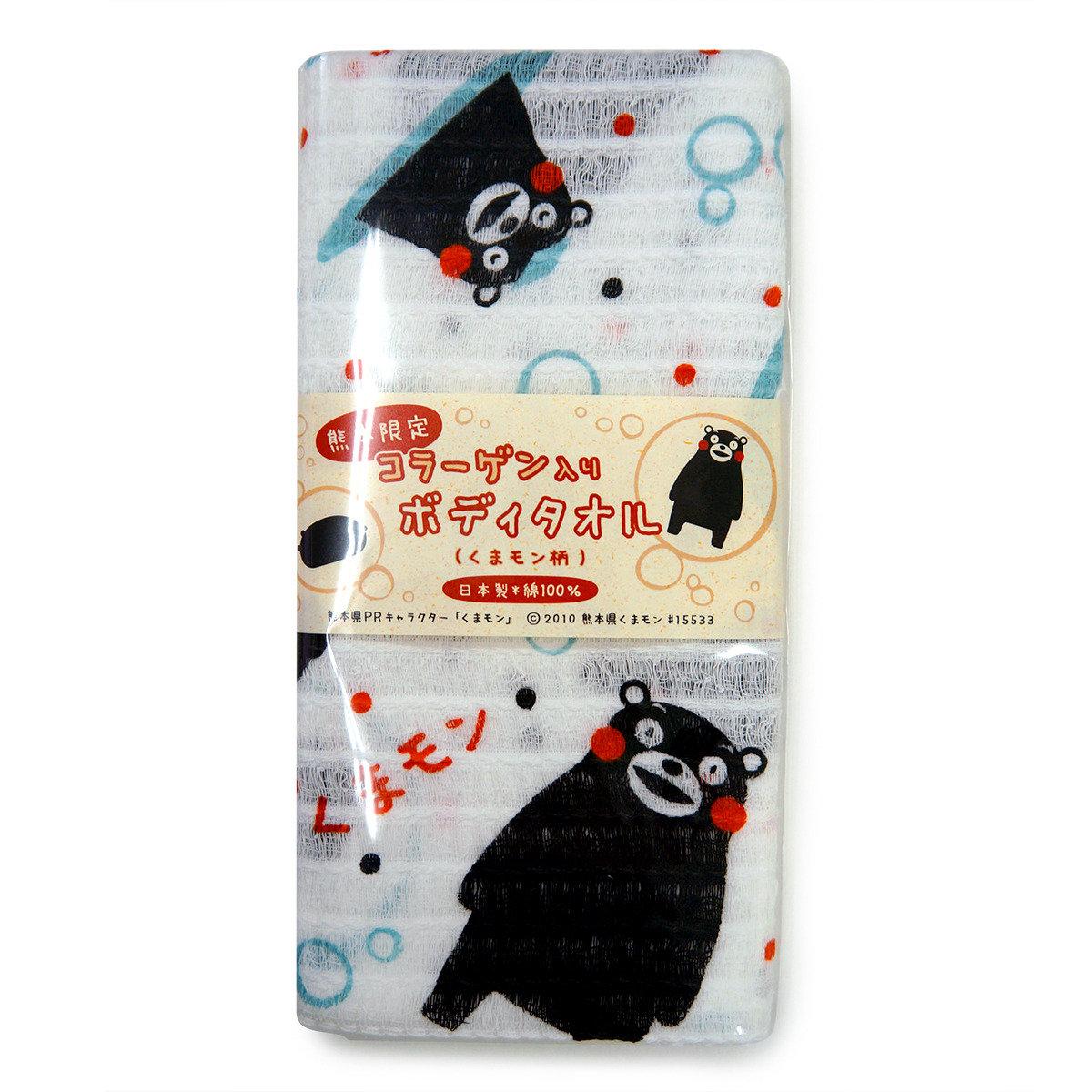 KUMAMON 骨膠原浴巾
