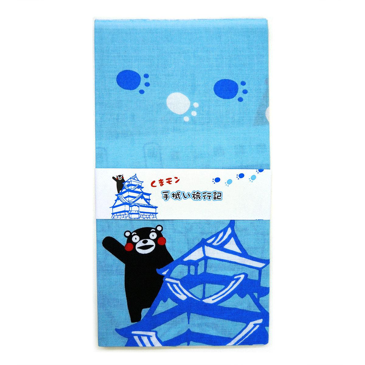 KUMAMON 抹手布 (藍)