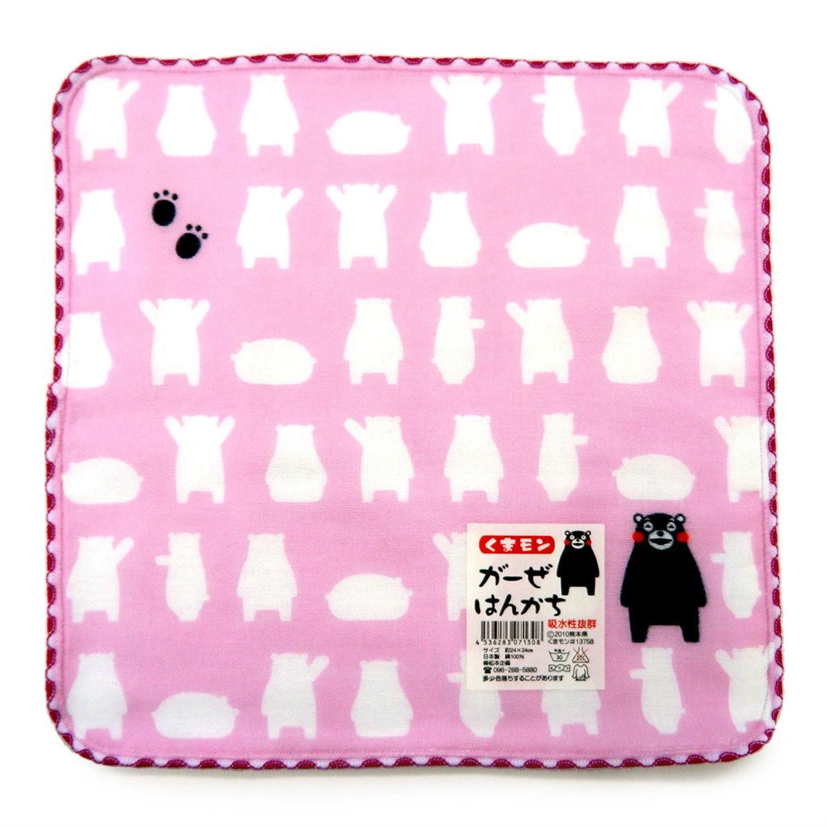 KUMAMON 柔軟小手巾 (粉紅)