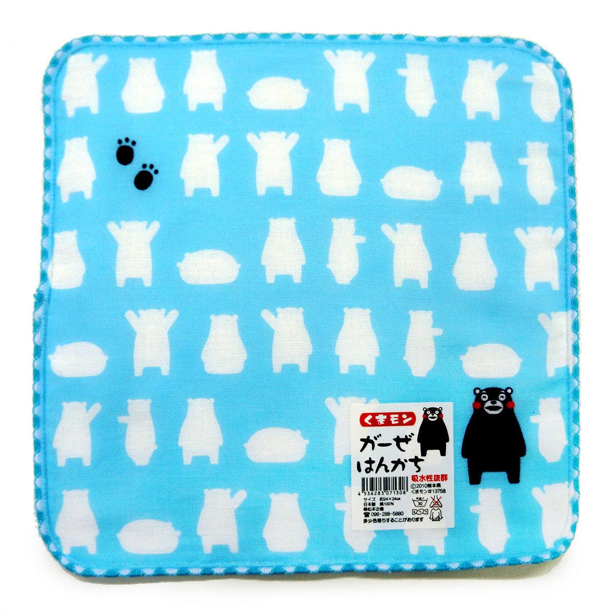 KUMAMON 柔軟小手巾 (藍)