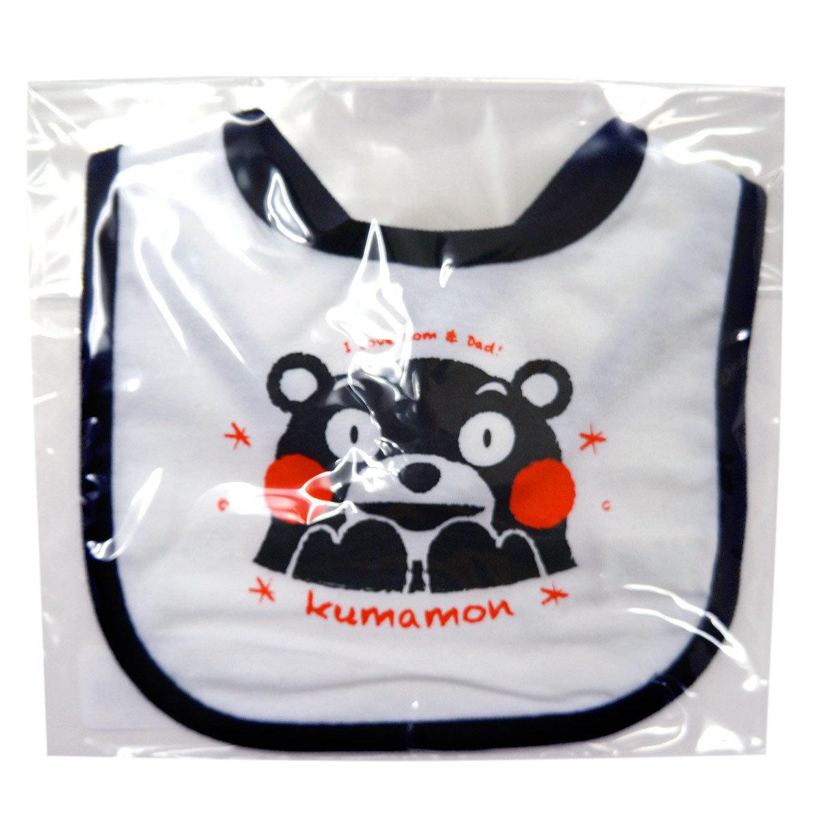 KUMAMON 嬰兒口水肩 (白黑)