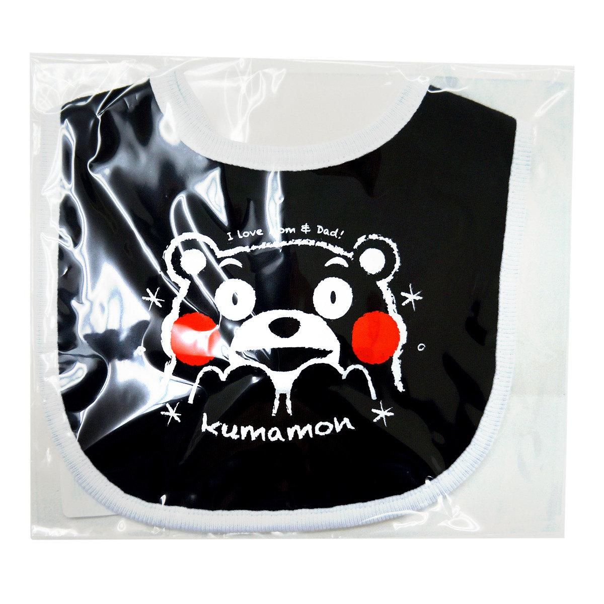 KUMAMON 嬰兒口水肩 (黑白)