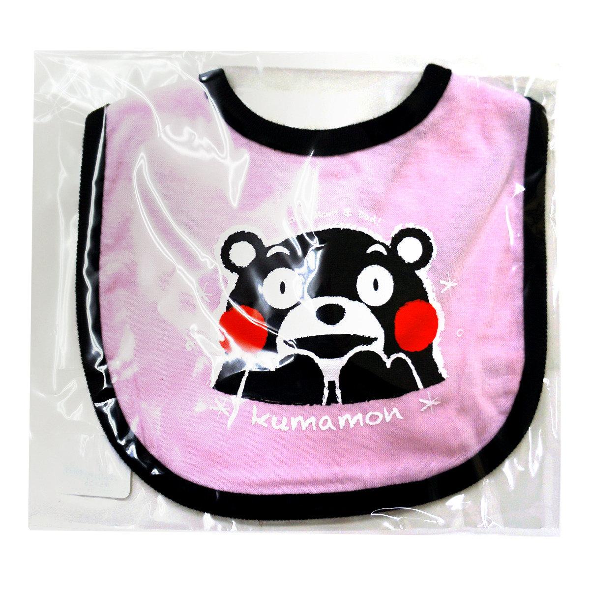 KUMAMON 嬰兒口水肩 (粉紅)