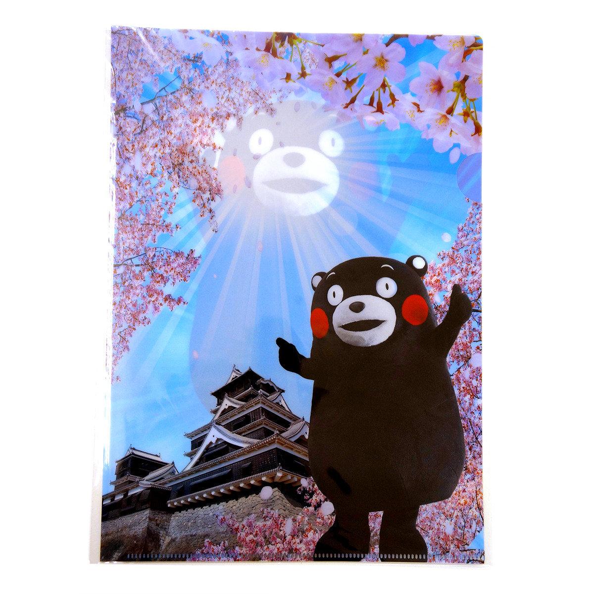 KUMAMON 熊本城與櫻花A4文件夾