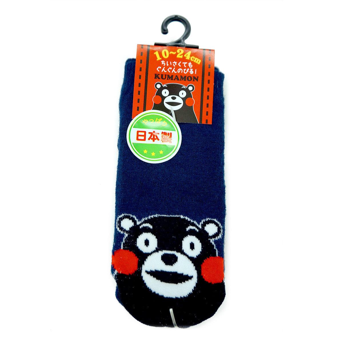 KUMAMON 襪 (藍色 淨色)