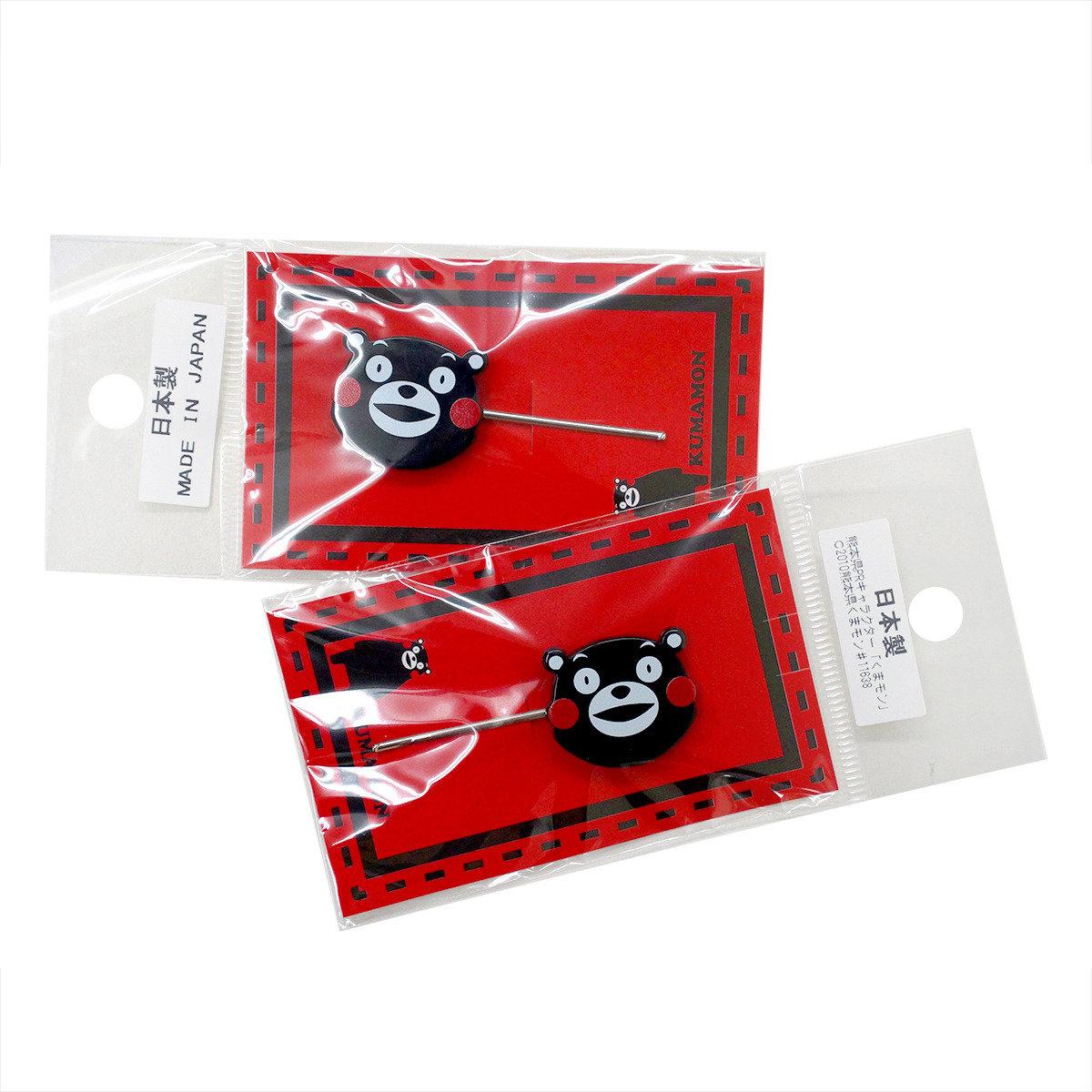 KUMAMON 臉部髮夾 (2件裝)