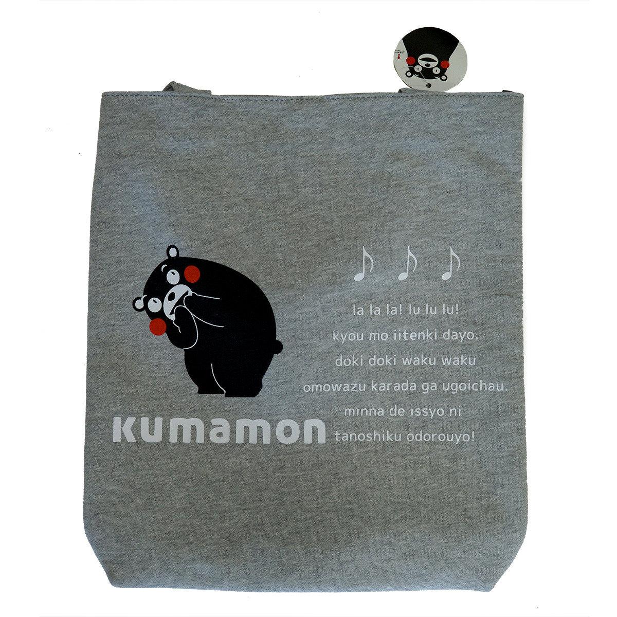 KUMAMON環保側孭袋