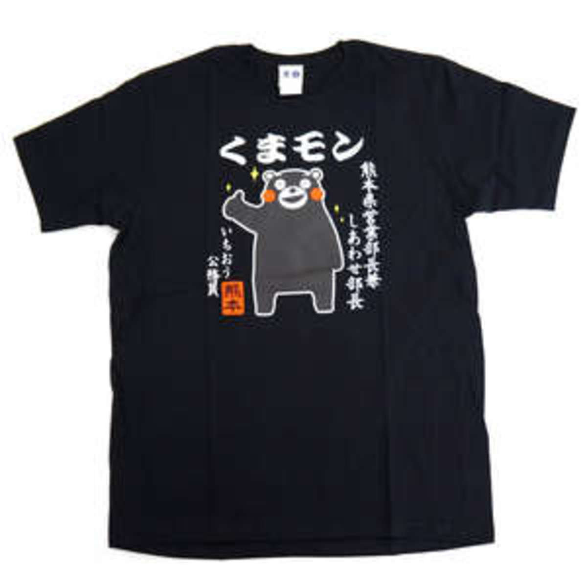 KUMAMON 站立T恤 (黑)