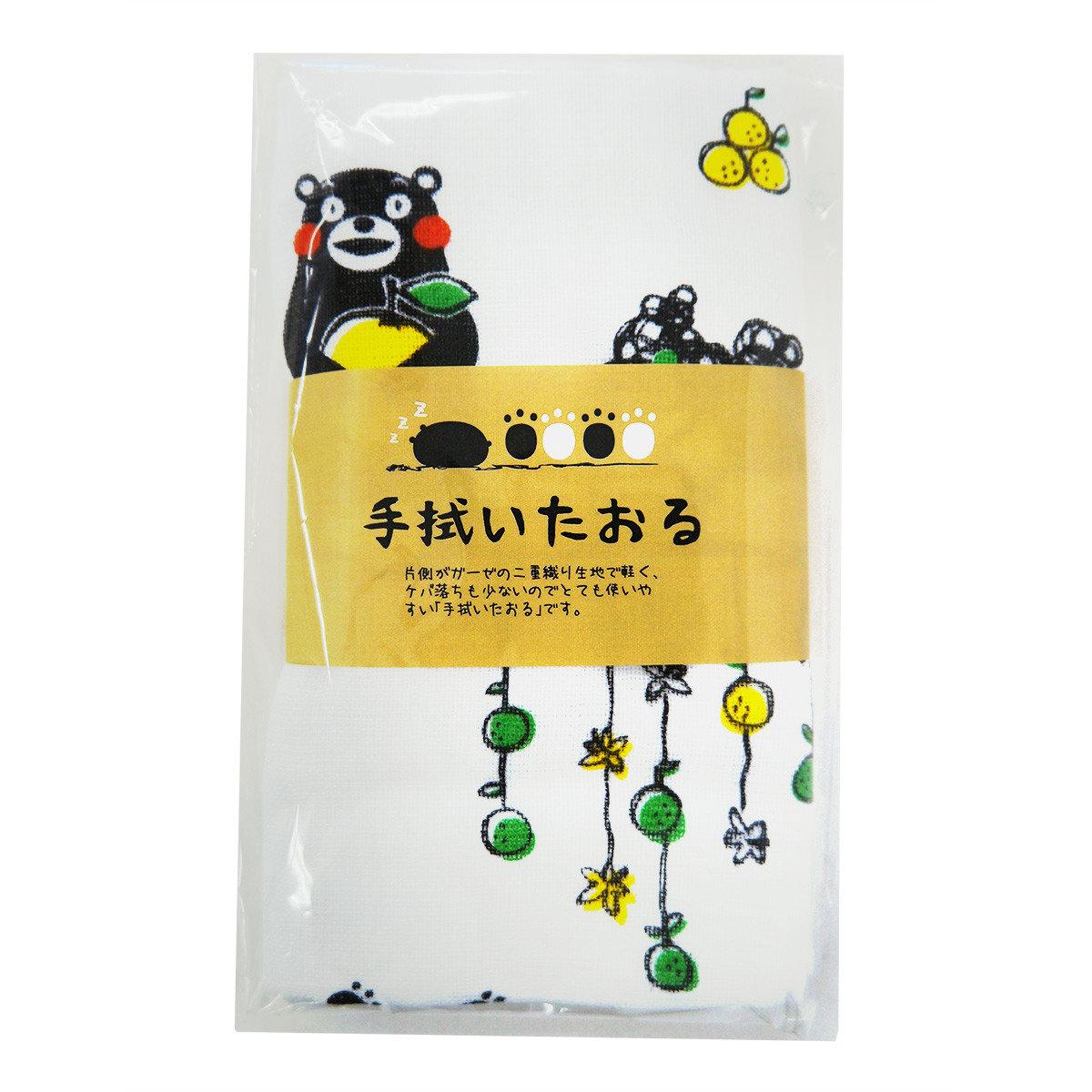 KUMAMON 抹手巾 (柚子)