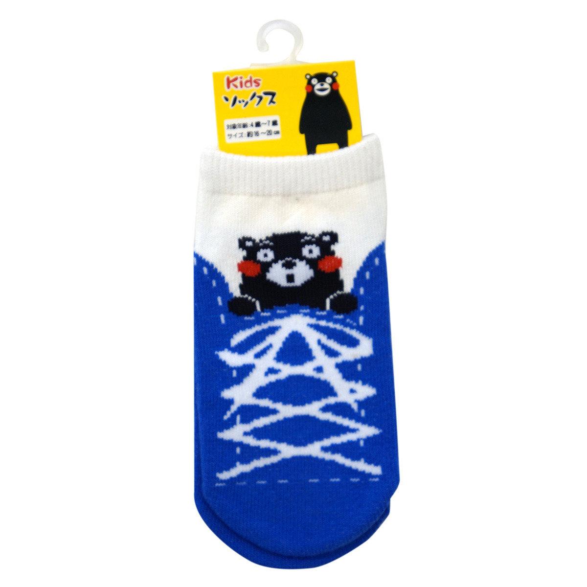 KUMAMON 童裝短襪 (藍)
