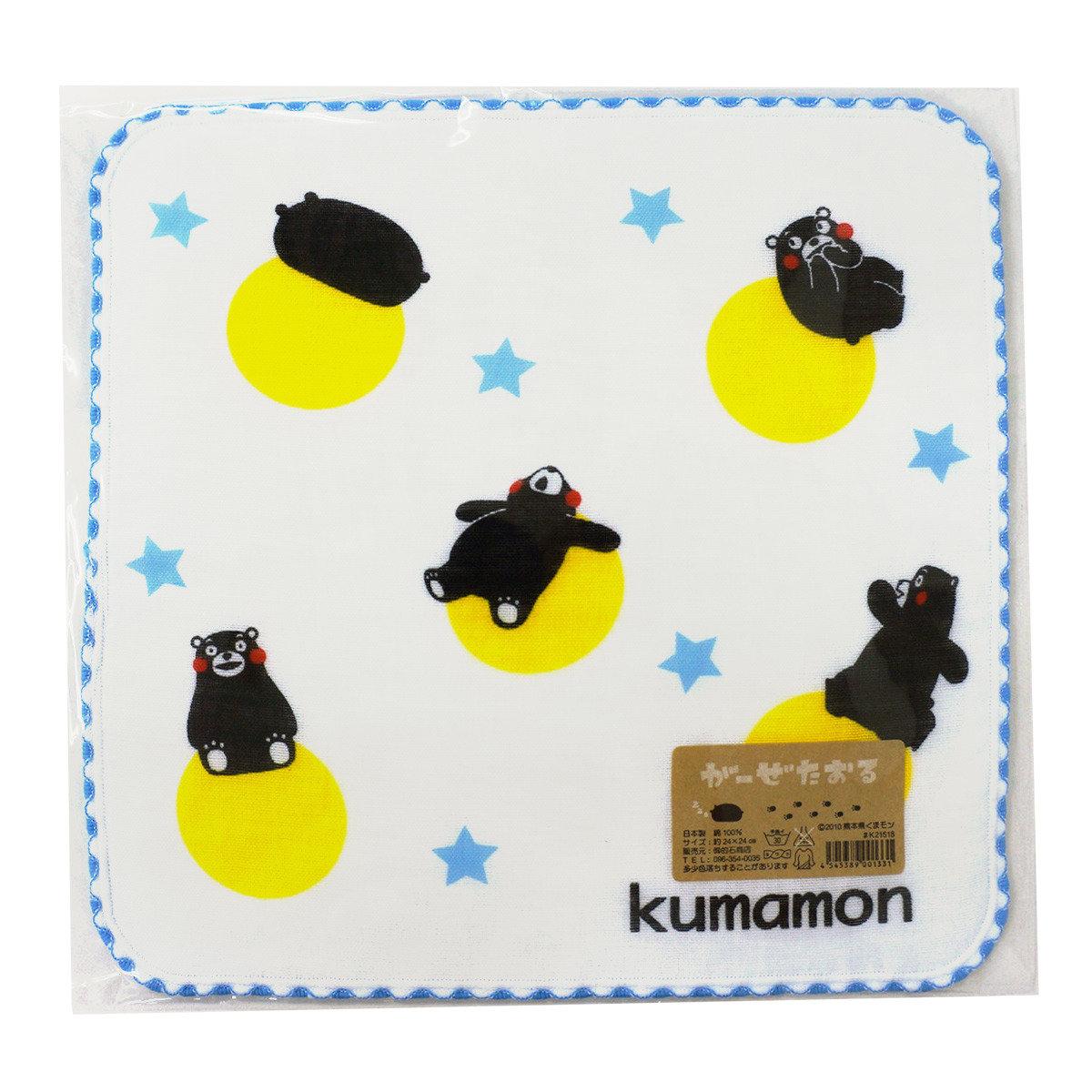 KUMAMON 柔軟小手帕 (藍)