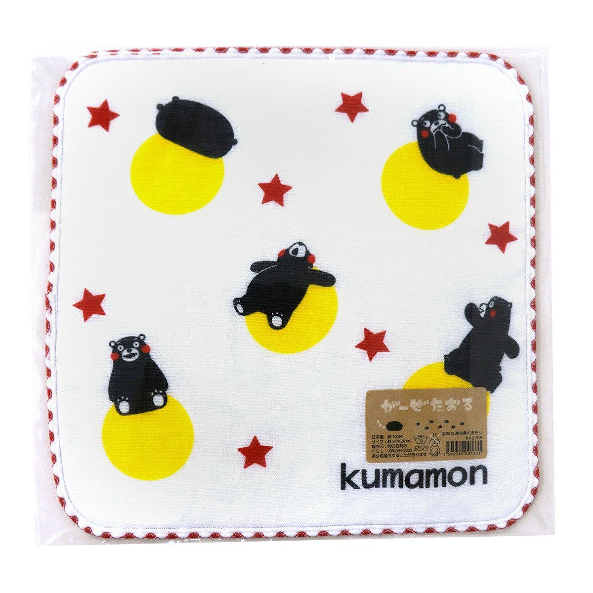KUMAMON 柔軟小手帕 (紅)