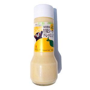 福田農場 - 甘夏蜜柑凱撒沙律汁 (200毫升)