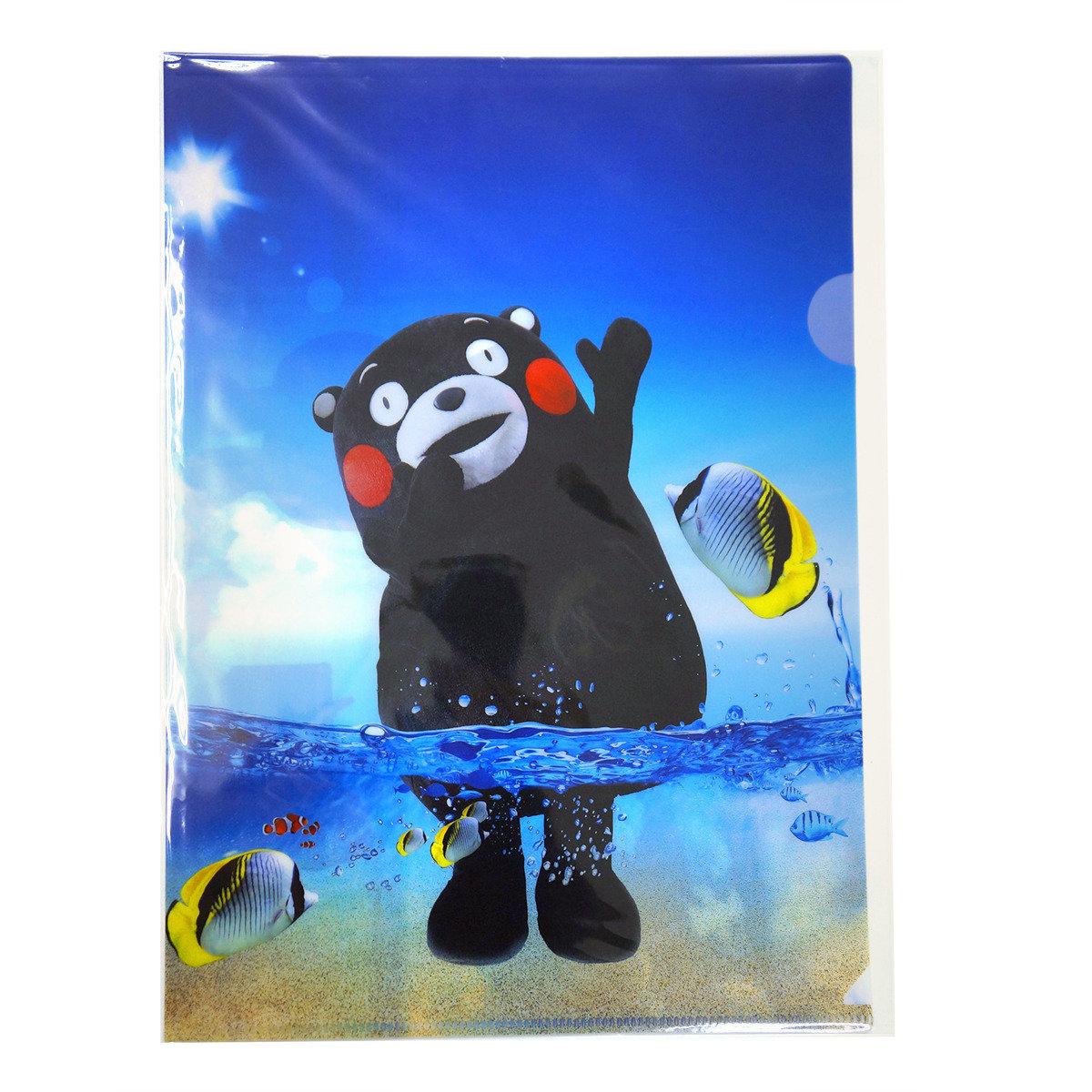 KUMAMON 海洋A4文件夾
