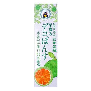 福田農場 - 凸頂柑涼拌醋 (250毫升)